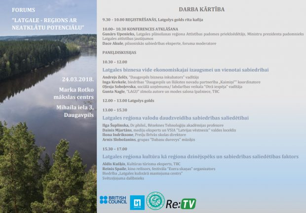 "Forums ""Latgale – reģions ar neatklātu potenciālu"" @ Marka Rotko muokslys centrs | Daugavpils | Latvia"