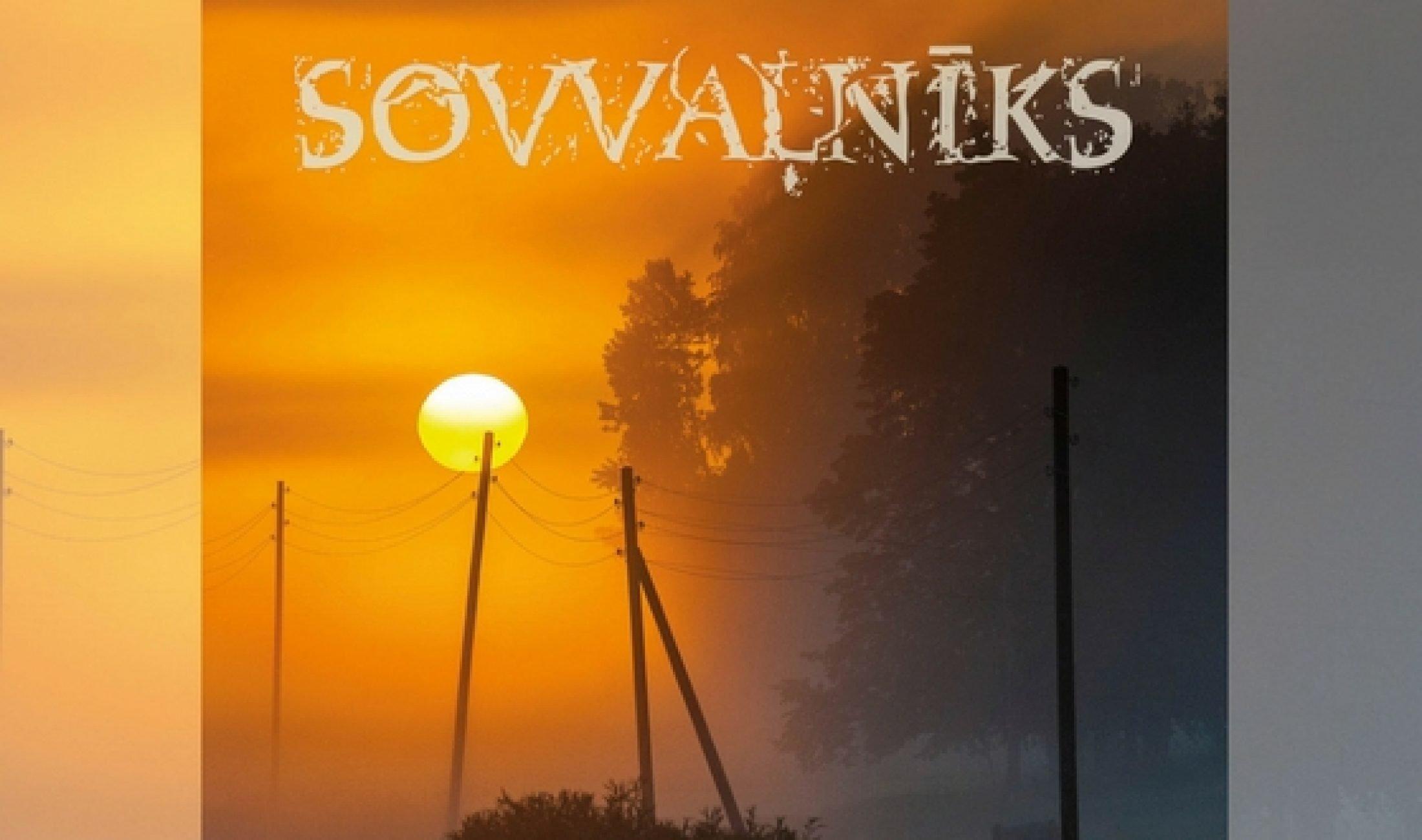 Ceļu pi klauseituoju suoc Sovvaļnīka vinilplate