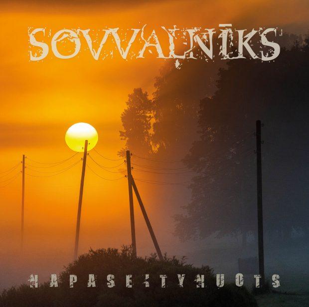 Sovvaļnīka platis prezentaceja @ Krogs Aptieka | Rīga | Latvia