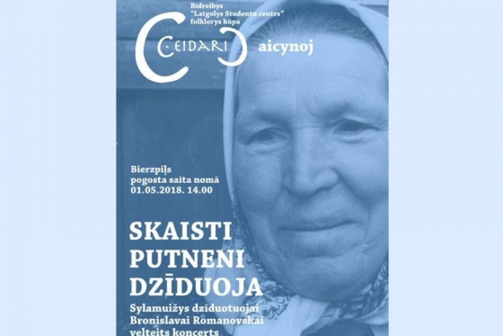 """Folklorys kūpa """"Ceidari"""" aicynoj iz Bierzpiļs pusis dzīsmem veļteitu koncertu"""