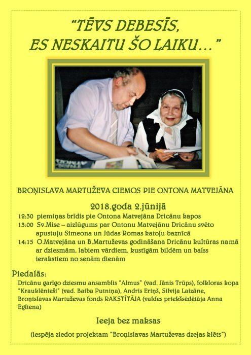 """Tēvs debesīs, es neskaitu šo laiku"" @ Drycāni | Dricāni | Latvia"