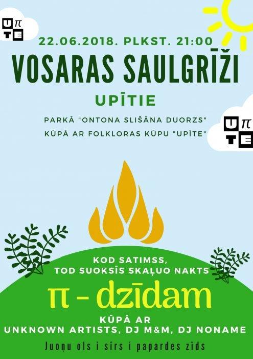 Vosorys saulgrīži @ Upeite | Upīte | Latvia