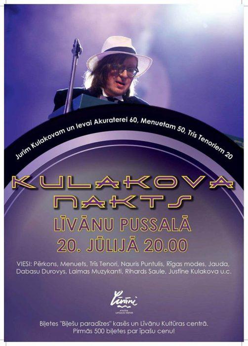Kulakova nakts 2018 @ Leivuona pussolā | Līvāni | Latvia