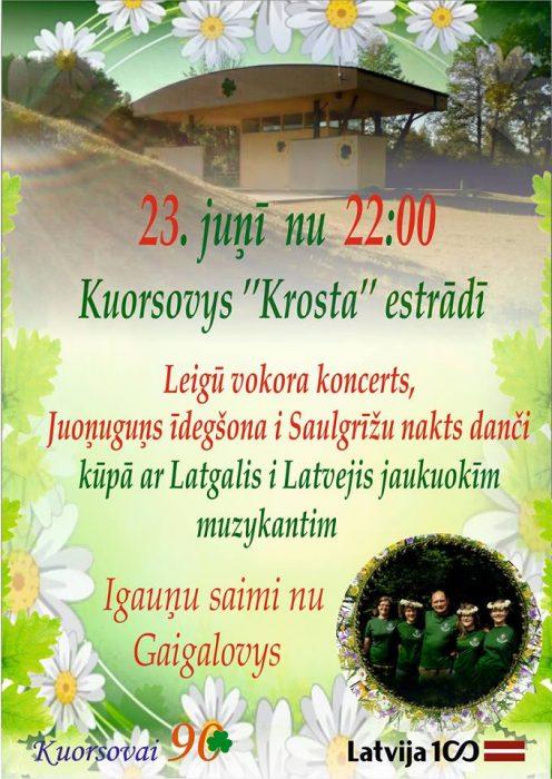 Leigū bals ar Igauņu saimi @ Kuorsovys Krosta estrade | Kārsava | Latvia