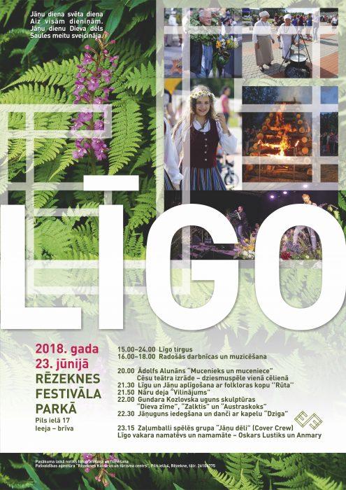Leigū @ Rēzekne | Rēzekne | Latvia