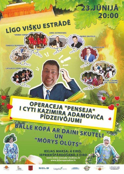 "Leigū ar ""Dabasu durovys"", Juri Ostrovski i Daini Skuteli @ Viški | Višķi | Latvia"