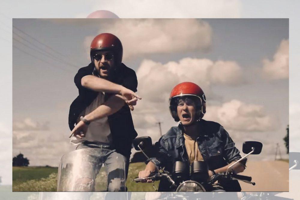 """Apvīneibai """"Latgalīšu reps"""" jauna dzīsme i videoklips"""