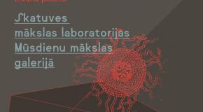 Myusdīnu muokslys galereja aicynoj eksperimentēt i pīsasaceit skotivis muokslys laboratorejom