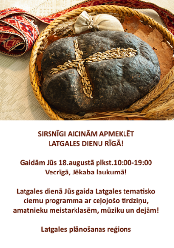 Latgolys dīna Reigā @ Jākuba laukums Vacreigā | Riga | Latvia