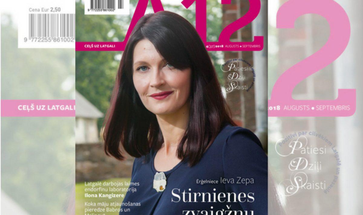 """Latgolys žurnals """"A12"""" ar jaunom rubrikom pieteis pīrūbežu i cīmu stuostus"""