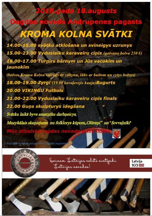 Kroma kolna svātki @ Kroma kolns | Andrupene | Latvia