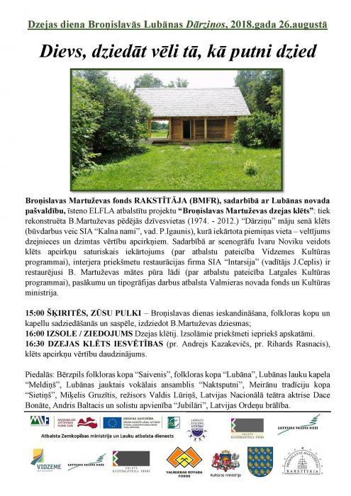 Bronislavys Martuževys dzejas kliets īsvieteibys @ Lubāna | Lubāna | Latvia