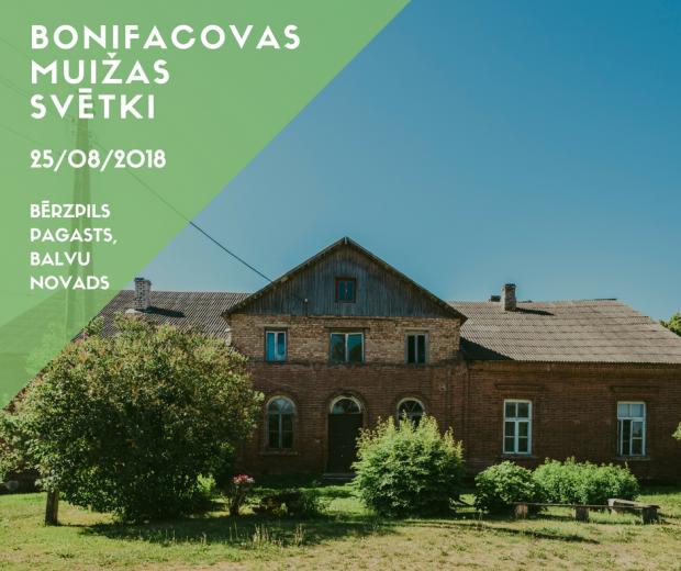 Bonifacovys muižys svātki @ Bonifacovys muiža | Latvia