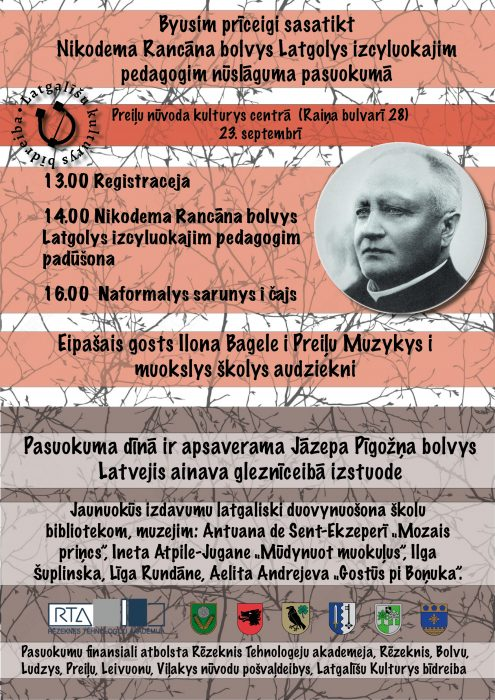 Nikodema Rancāna bolvys Latgolys izcyluokajim pedagogim padūšona @ Preiļu nūvoda kulturys centrs | Preiļi | Latvia