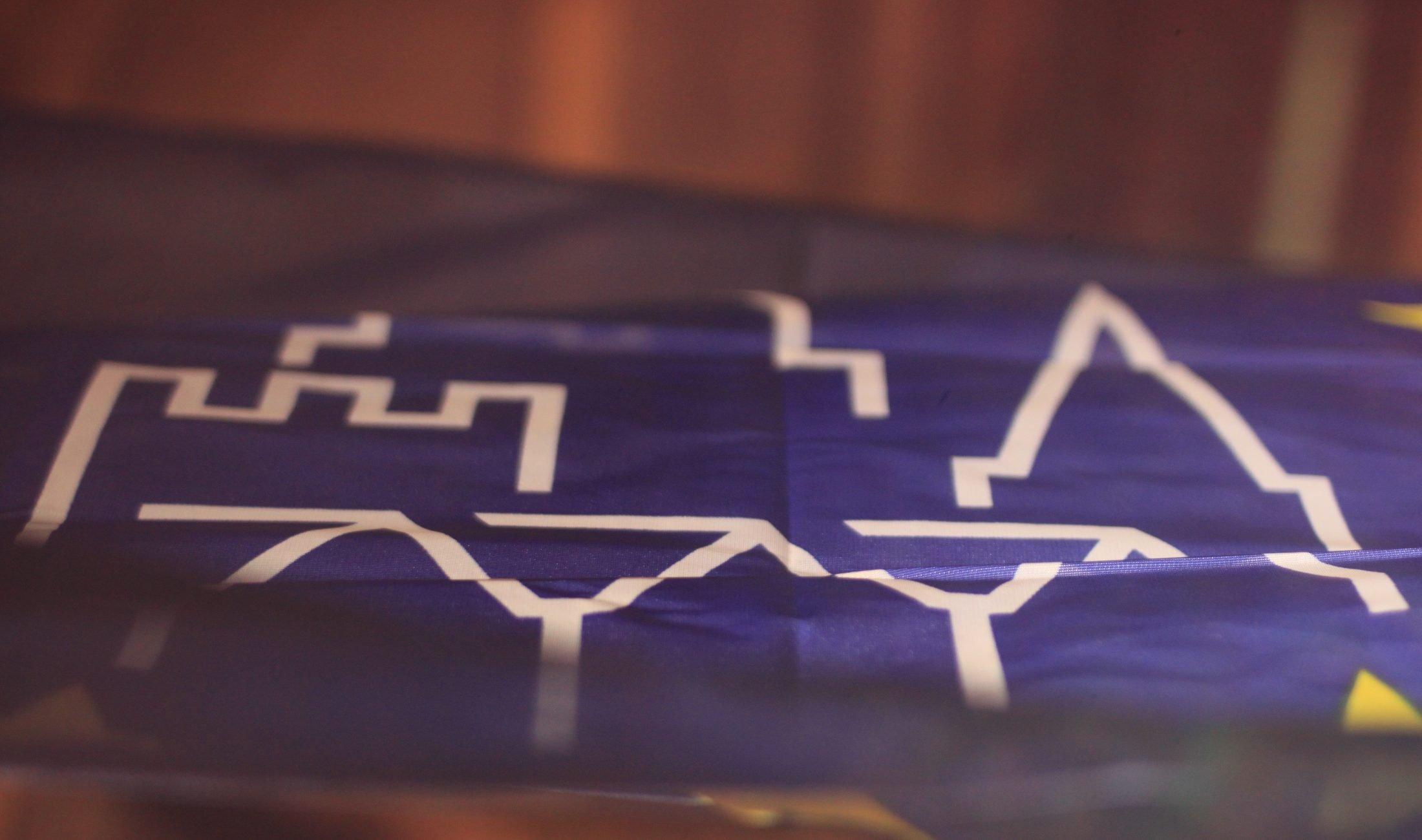 Eiropys kulturys montuojuma dīnu 2018 nūtikšonys Latgolā