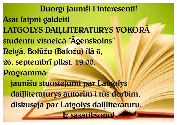"Latgolys daiļliteraturys vokors @ Studentu vīsneica ""Āgenskolns"" | Rīga | Latvia"