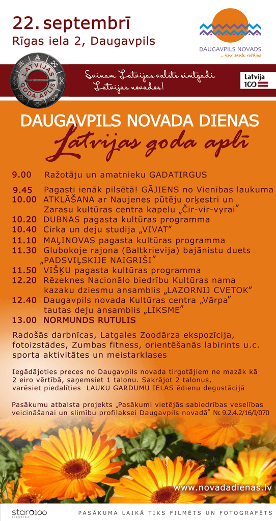 Daugovpiļs nūvoda dīnys @ Daugovpiļs, Reigys īla 2 | Daugavpils | Latvia