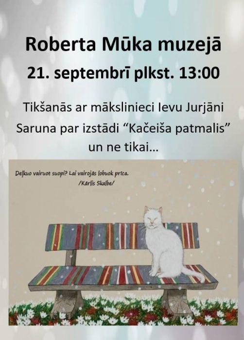 Tikšonuos ar muokslineicu Īvu Jurjāni @ Roberta Mūka muzejs | Galēni | Latvia