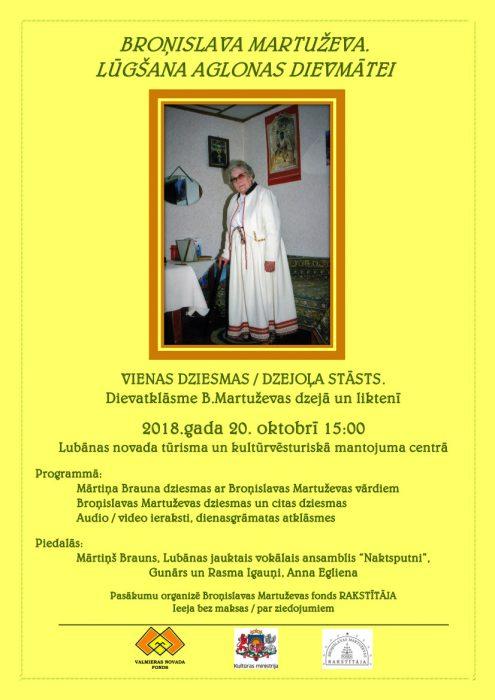 Bronislavys Martuževys atguoduošonys pasuokums @ Lubuonys nūvoda turisma i kulturviesturiskuo montuojuma centrs | Lubāna Municipality | Latvia