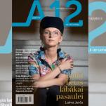 """Jaunais žurnala """"A12"""" numers – par rūbežlinejom i cylvāku drūsumu"""