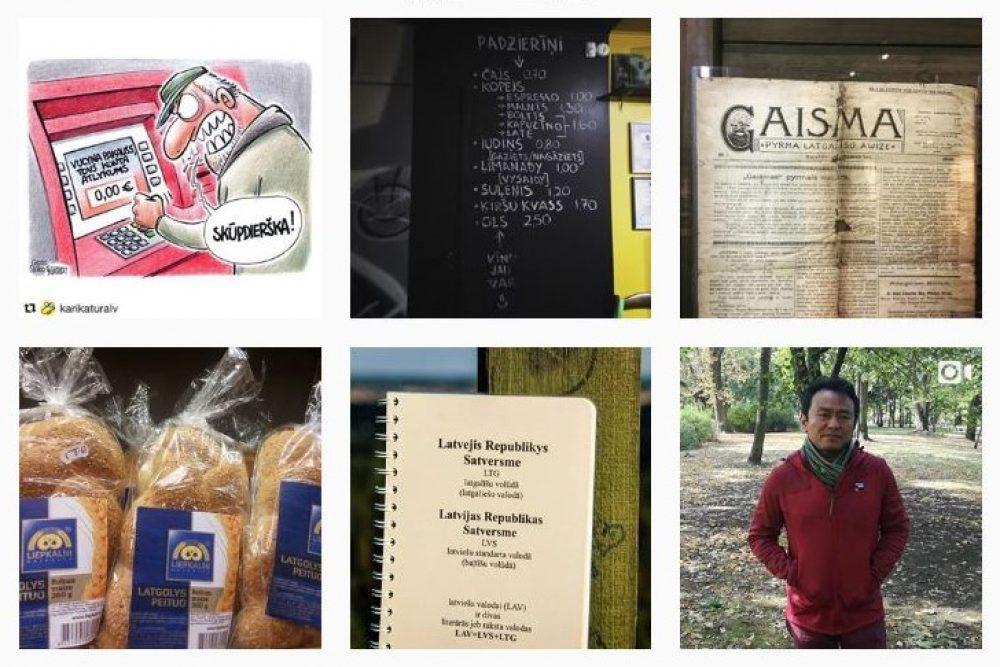 Latgalīšu volūdai sataiseits Instagram konts