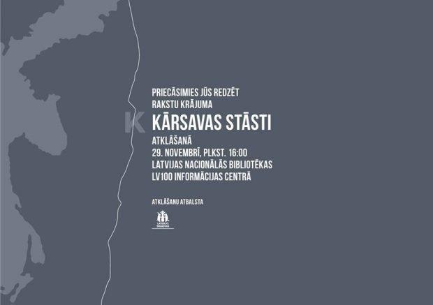 "Rokstu kruojuma ""Kārsavas stāsti"" atkluošona @ Latvejis Nacionaluo biblioteka | Riga | Latvia"
