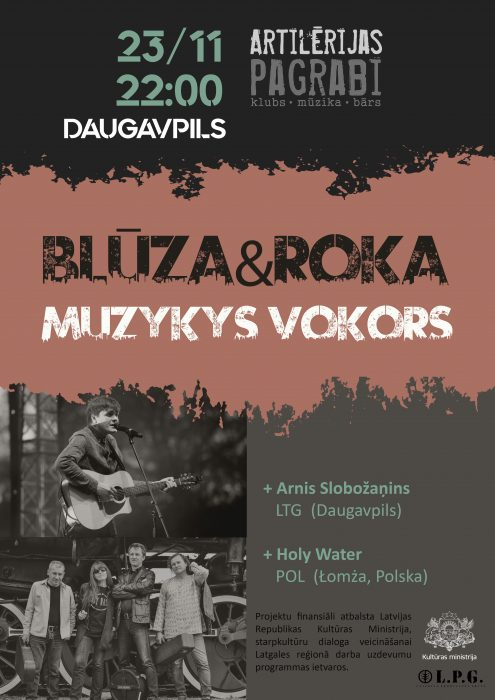 Blūza & roka muzykys vokors @ Artilērijas pagrabi | Daugavpils | Latvia