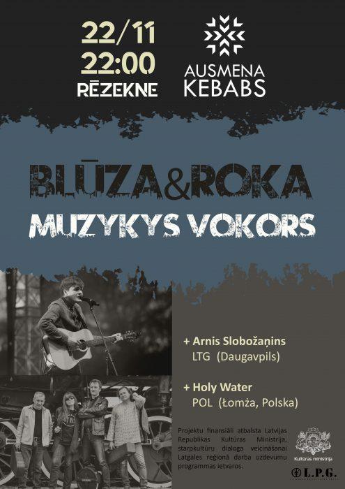 Blūza & roka muzykys vokors @ Ausmeņa kebabs Rēzekne | Rēzekne | Latvia