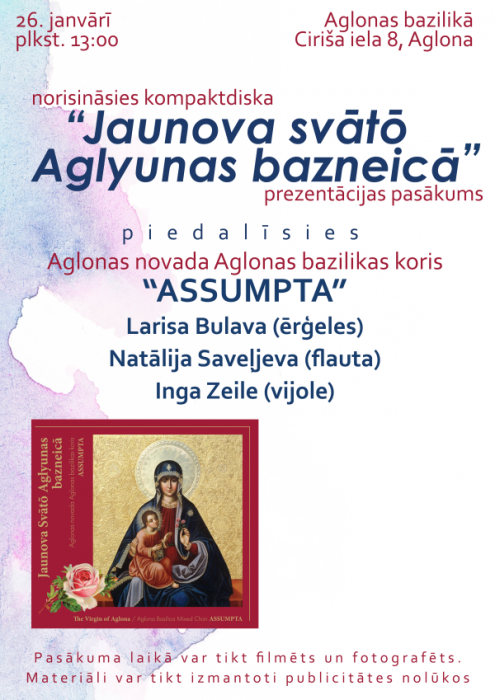 """Albuma """"Jaunova svātō Aglyunas bazneicā"""" prezentaceja @ Aglyunys bazilka"""