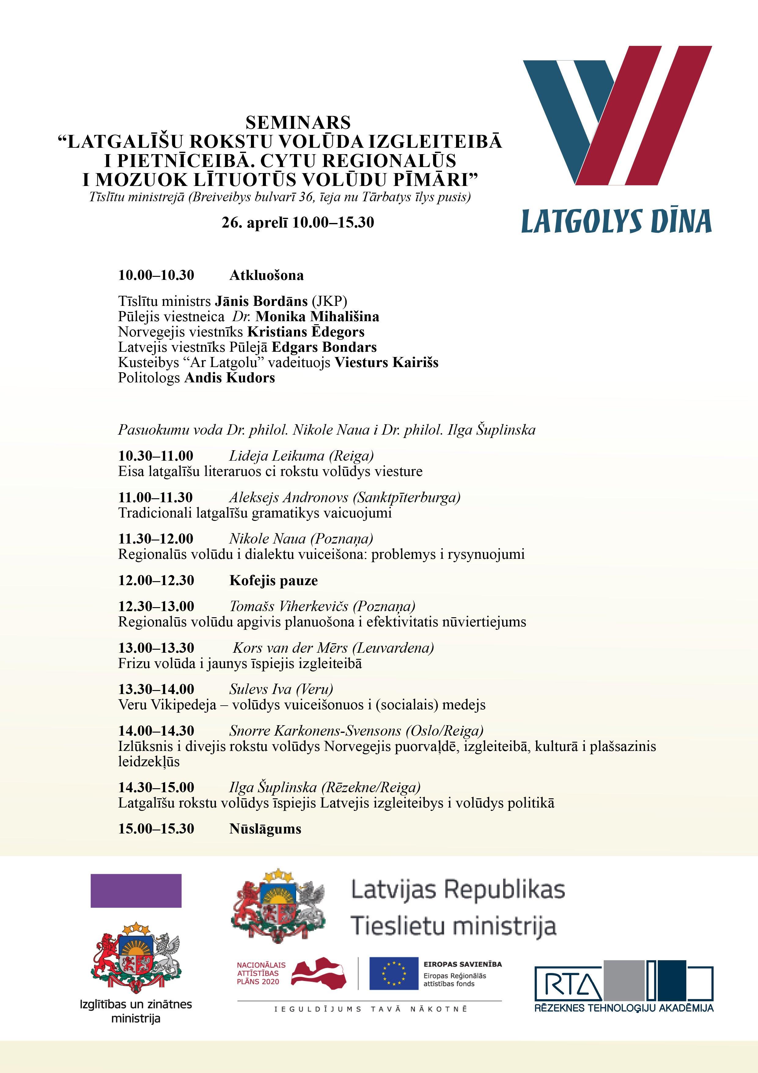 Seminars par latgalīšu rokstu volūdu @ Tīslītu ministreja