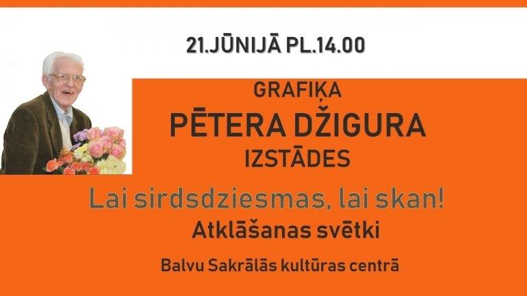 Pētera Džigura grafikys izstuodis atkluošona @ Bolvu Sakraluos kulturys centrā