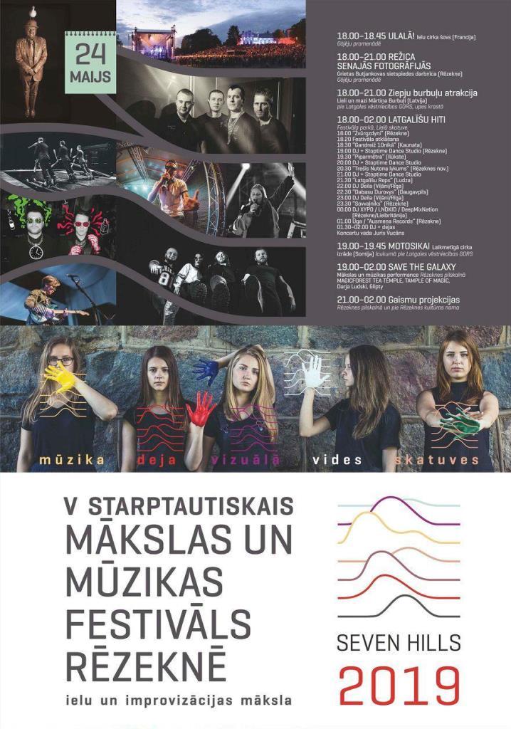 "Muokslys i muzykys festivals ""SevenHills"" @ Rēzekne"