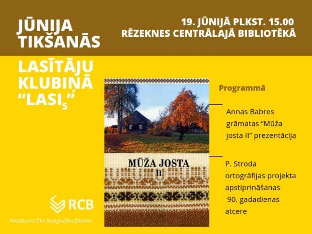 Annys Babris gruomotys prezentaceja @ Rēzeknis Centraluo biblioteka